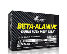 Бета-аланин Olimp Beta-Alanine Carno Rush (80 tabs)