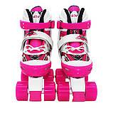 Роликовые коньки (квады) SportVida SV-LG0055 Size 35-38 White/Pink, фото 4