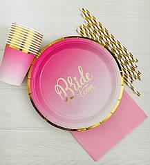 """Набір посуду - тарілочки, стаканчики і трубочки серветок """"Bride"""" (на 10 персон)"""
