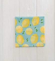 "Серветки ""Lemon mint"" лимони (10 ШТ.)"