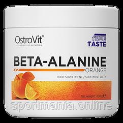Beta Alanine - 200g Orange