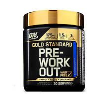 Предтренировочный комплекс Optimum Nutrition Pre-Workout Gold Standard (300 g)