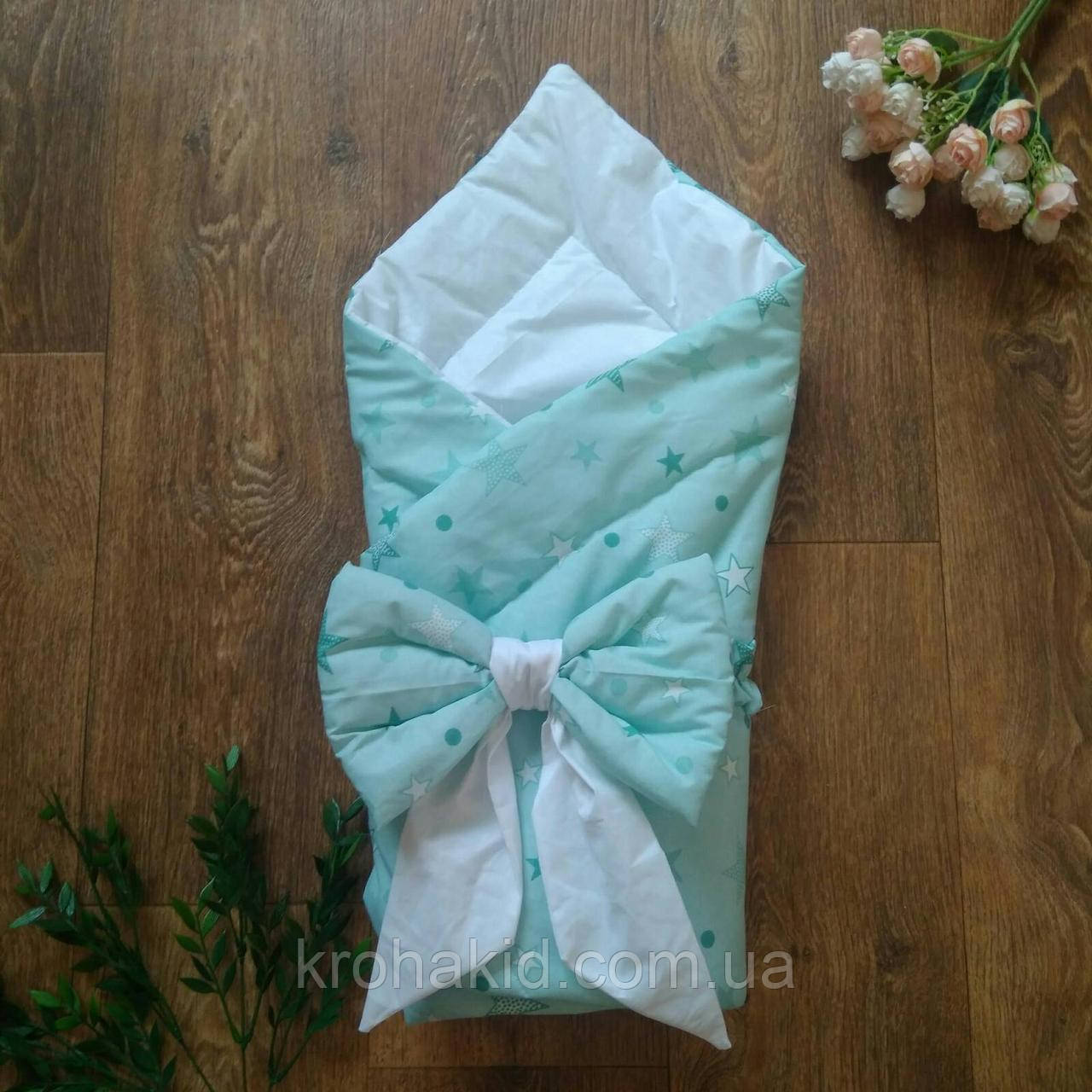 Детский летний конверт на выписку с бантом, конверт-одеяло ( ЛЕТО), конверт-плед для новорожденного