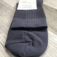 Шкарпетки чоловічі бавовна з сіткою Шарм, 25 розмір, темно-сірі, 01323, фото 2