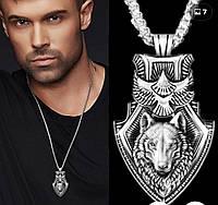 Кулон голова вовка в подарунок чоловікові -талісман, оберіг