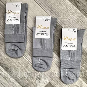 Шкарпетки чоловічі бавовна з сіткою Шарм, 27 розмір, світло-сірі, 01327