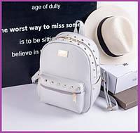 Рюкзак женский городской модный серый, Женские рюкзаки украина, Рюкзачок женский стильный