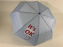 Антиветер зонт жіночий напівавтомат поліестер/карбон блакитний ( в 11-ти кольорах) Арт.231 Mario (Китай)