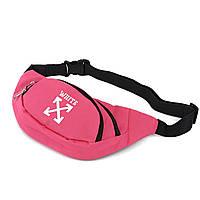 Стильна жіноча поясна сумка поліестер рожева Арт.01/ WHITE (стріли) (Україна)