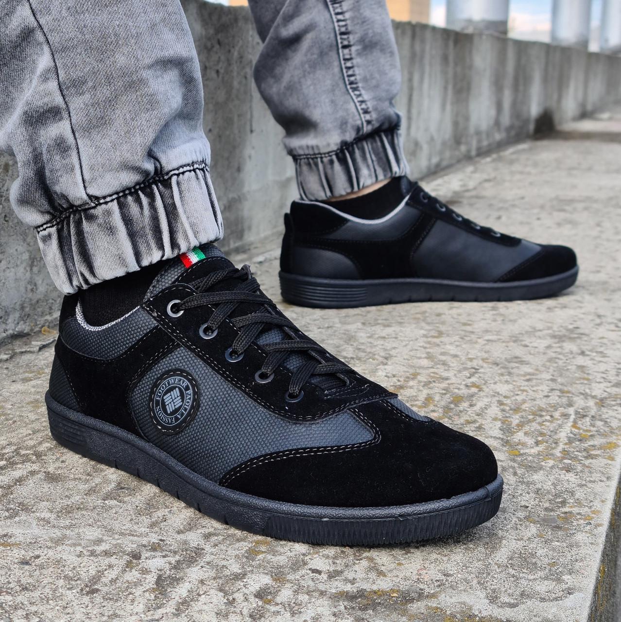 Кросівки чоловічі чорного кольору (Л-131-5121)
