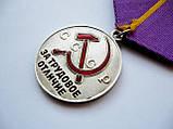 """Медаль """"За Трудовое Отличие"""" Оригинал Серебро 925 пробы, фото 8"""