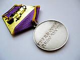"""Медаль """"За Трудовое Отличие"""" Оригинал Серебро 925 пробы, фото 5"""
