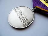 """Медаль """"За Трудовое Отличие"""" Оригинал Серебро 925 пробы, фото 9"""