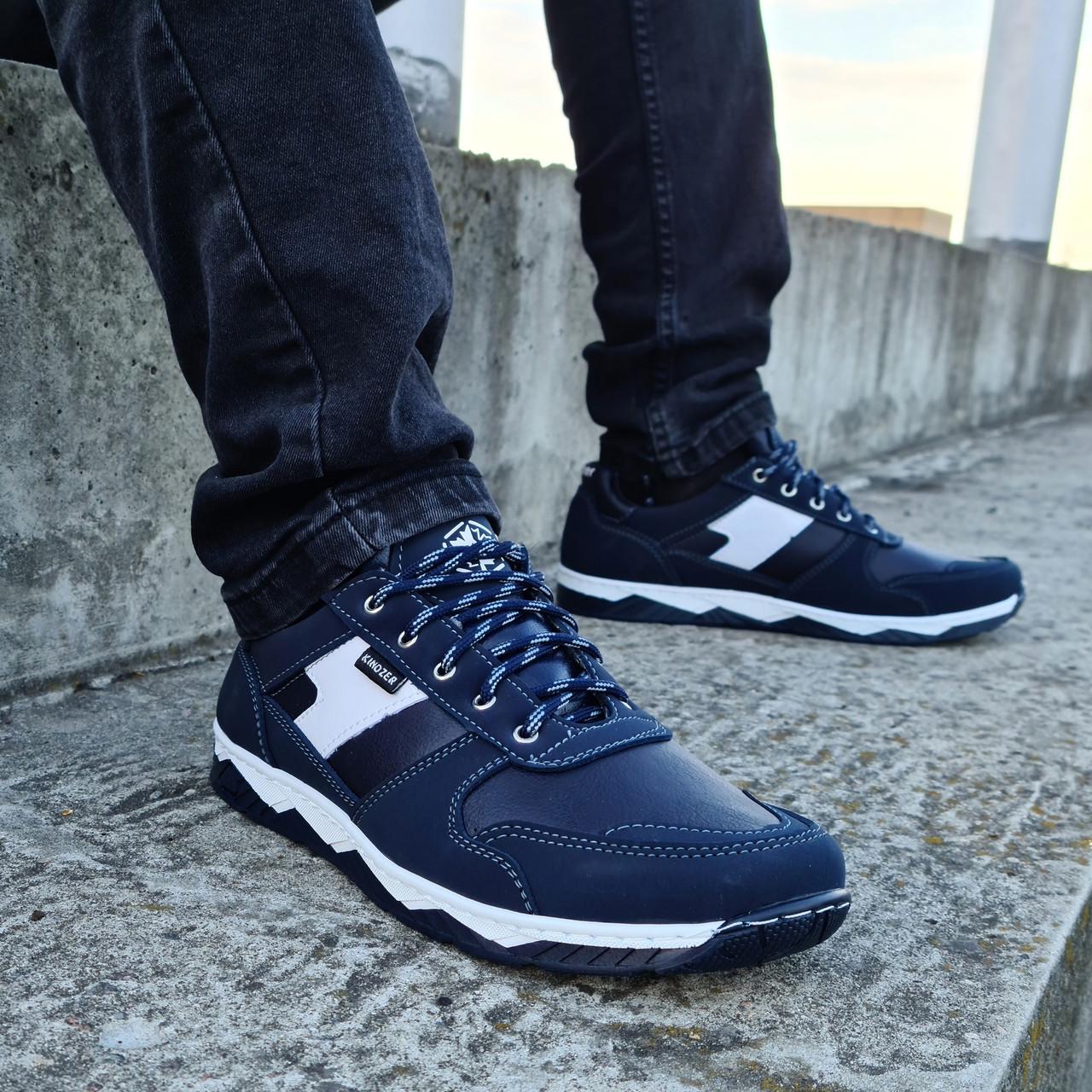 Кросівки чоловічі демісезонні сині (Кф-12с) 41