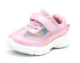 Кроссовки BBT Kids 26 15,5 см Розовый H1668 pink 26 15,5 см, КОД: 1705488