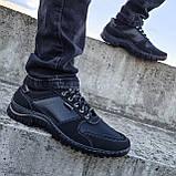 Мужские кроссовки отечественного производства (Кз-12ч), фото 3