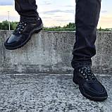 Мужские кроссовки отечественного производства (Кз-12ч), фото 5