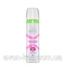 Концентрированный дезодорант-антиперспирант спрей для женщин «Активная защита» 75 мл