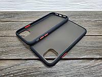 Противоударный матовый чехол для iPhone 11 черный бампер