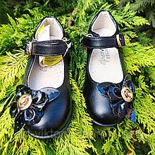 Туфли Princess Sindy для девочки р. 25, 26