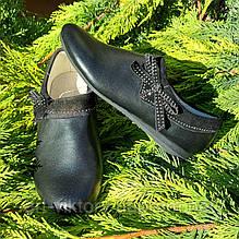 Туфли - ботинки Cinderella для девочки р. 31, 34, 35