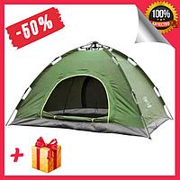 Палатка туристическая автомат 2-х местная, компактная палатка автомат для активного отдыха 2 х 1.5м ЗЕЛЕНАЯ