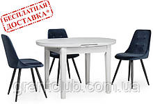 Стол TM-75 белый 120/145х80 (бесплатная доставка)