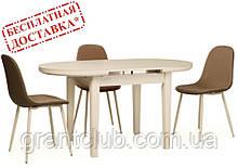 Стол TM-75 молочный 120/145х80 (бесплатная доставка)