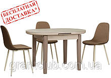 Стол TM-75 капучино-латте 120/145х80 (бесплатная доставка)