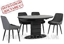 Стол TM-65 серый глянец 140/180х90 (бесплатная доставка)