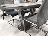 Стол TML-865 серый топаз керамика 140/180х85 (бесплатная доставка), фото 3