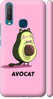 "Чехол на Vivo Y17 Avocat ""4270c-1447-11634"""