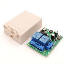 2 канальный модуль AC 85V~250V управления с приемником на 2 реле 433 MHZ