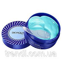 Патчи для глаз с пептидами Bioaqua Blue Copper Peptide Essence