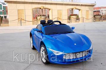 Электромобиль детский 966-93 синий