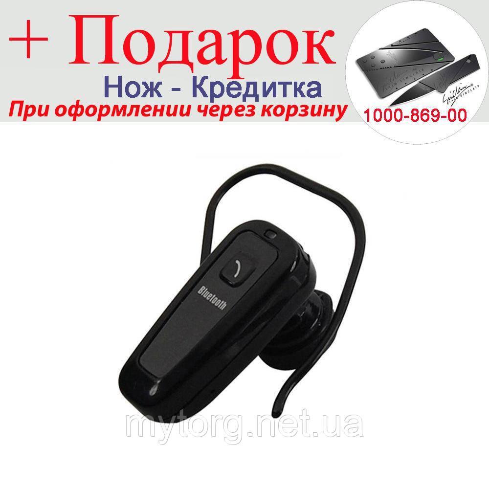 Гарнитура EAR HOOK bluetooth для мобильного