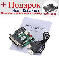 POST карта USB, LPT, фото 1