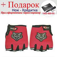 Велоперчатки перчатки мужские  Красный, фото 1