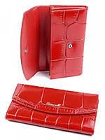 Жіночий гаманець