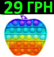 Сенсорная игрушка антистресс Pop It Поп Ит Пупырышки антистресс тыкалка Нажми пузырь пупырка 7 видов