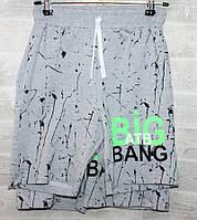 """Шорти підліткові BIG BANG на хлопчика на резинці 9-12р (4кол) """"SATIN"""" недорого від прямого постачальника"""