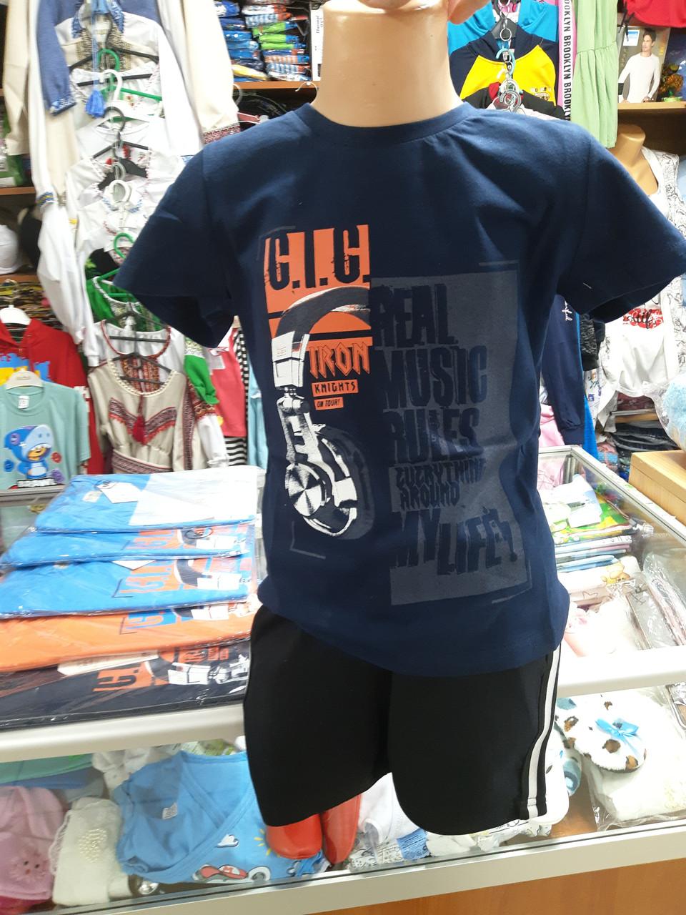 Летний костюм для мальчика футболка шорты р.110 - 140