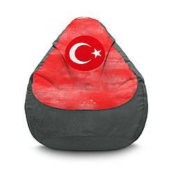 """Кресло мешок PufOn, """"Сборная Турции"""" серый Флок ХL"""