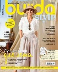 Burda Style UA №7 липень 2021 | Журнал із викрійками | Бурда Стиль