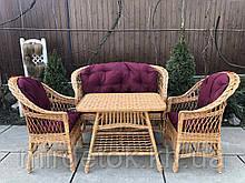 Набор мебели из лозы Классик с диваном (матрасики отдельно)