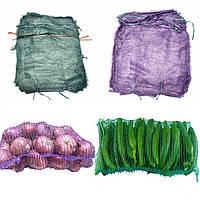 Сетка овощная 50 х 80 см до 40 кг