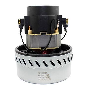 Двигатель моющего пылесоса Philips, Samsung, LG  VC07W30 A30-2 1200W