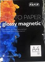 Фотобумага магнитная PAPIR А4 глянцевая (10л)