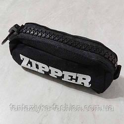 Пенал школьный большой на молнии Zipper черный