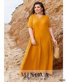 Штапельное яркое летнее платье-трапеция  Большой размер 50-52 54-56 58-60